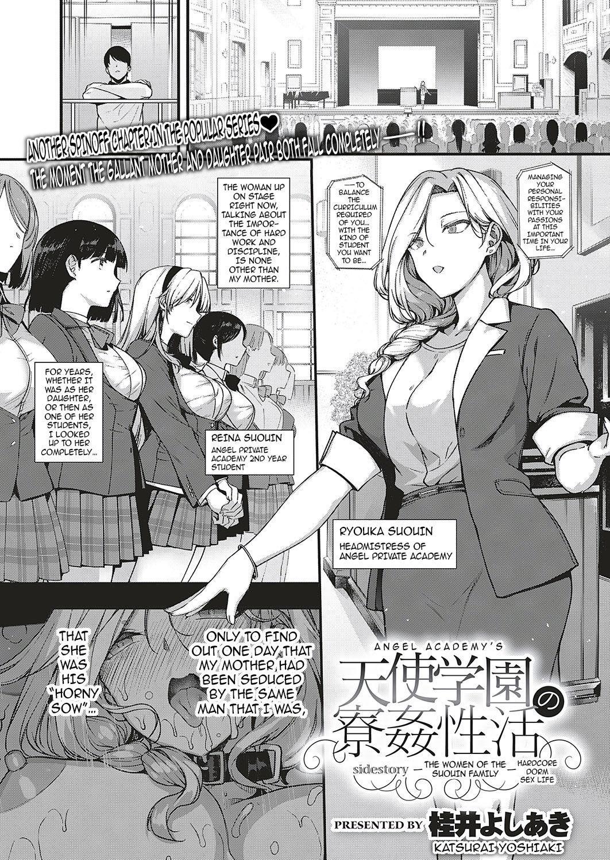 [Katsurai Yoshiaki] Amatsuka Gakuen no Ryoukan Seikatsu | Angel Academy's Hardcore Dorm Sex Life 1-2, 4-9 [English] {darknight} [Digital] 164