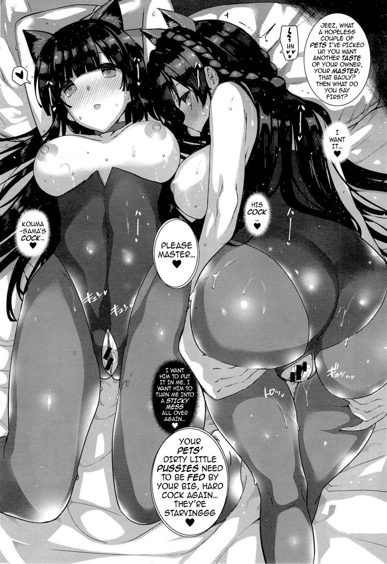 [Katsurai Yoshiaki] Amatsuka Gakuen no Ryoukan Seikatsu | Angel Academy's Hardcore Dorm Sex Life 1-2, 4-9 [English] {darknight} [Digital] 48