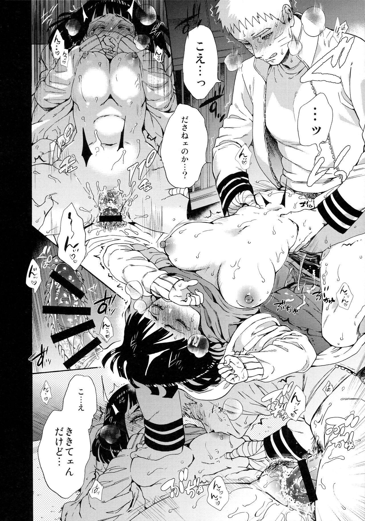 Yoru no Hanashi - Night Story 4