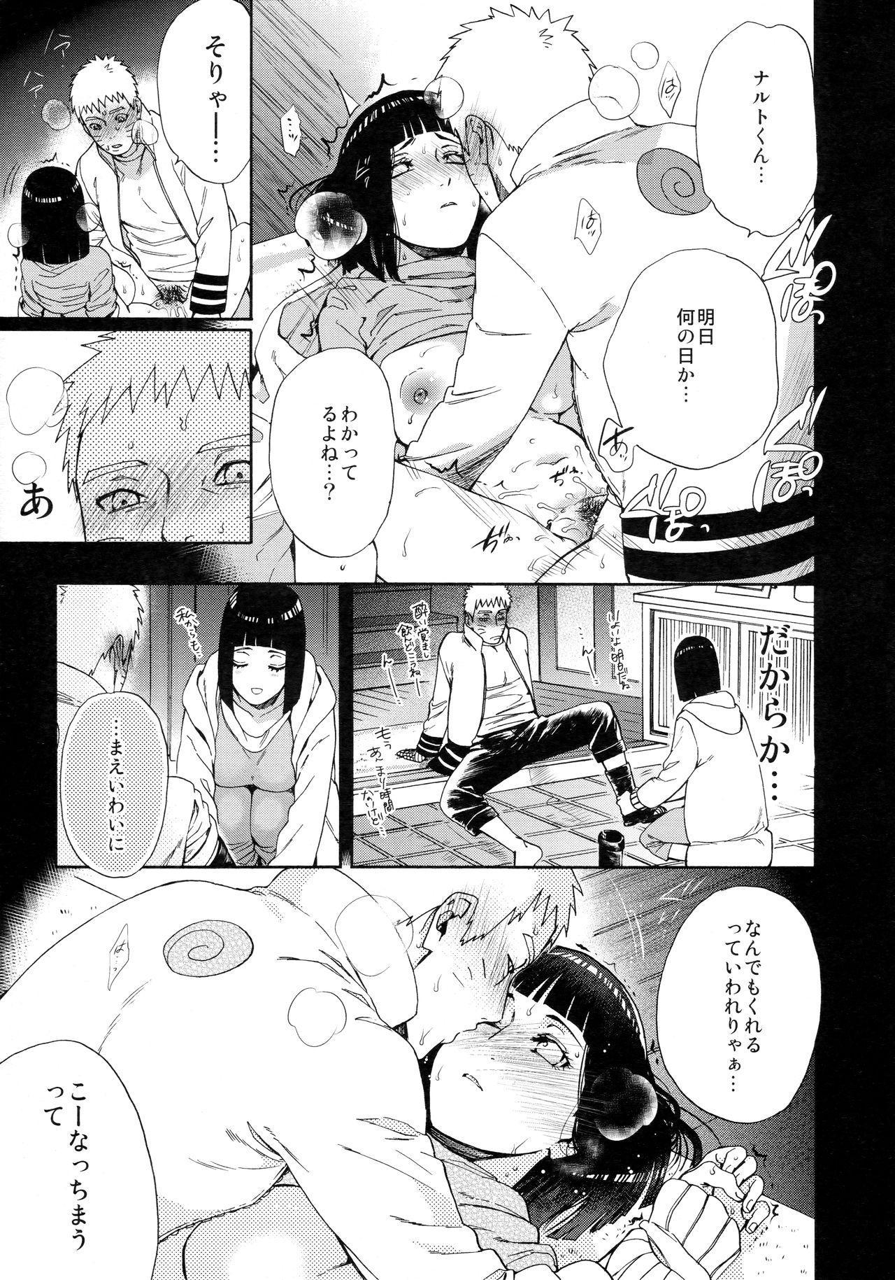 Yoru no Hanashi - Night Story 7