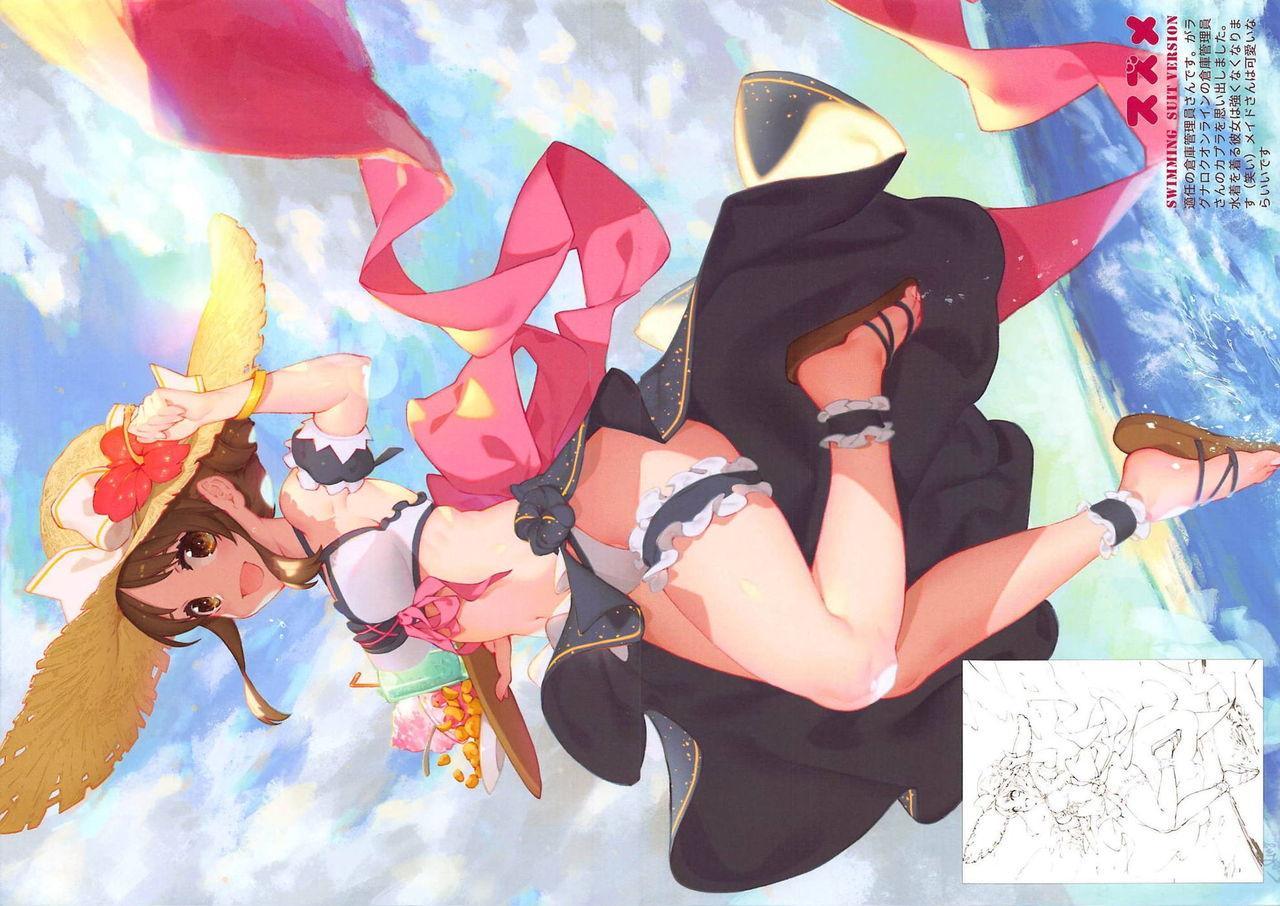 Princess Mizugi Connect! Re:Dive 10