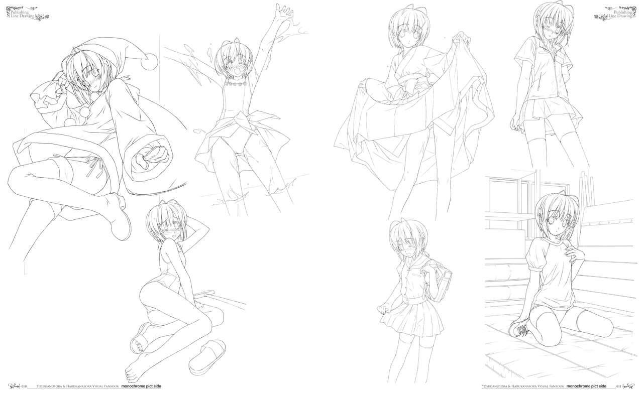 Yosuga no Sora Visual Fanbook 9