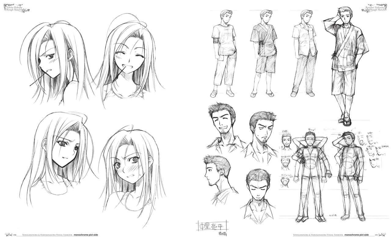 Yosuga no Sora Visual Fanbook 99