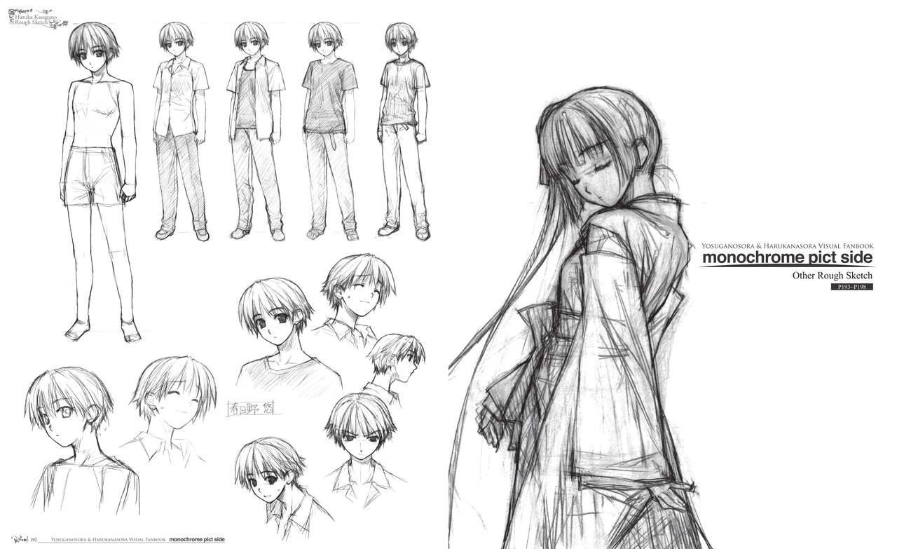 Yosuga no Sora Visual Fanbook 100