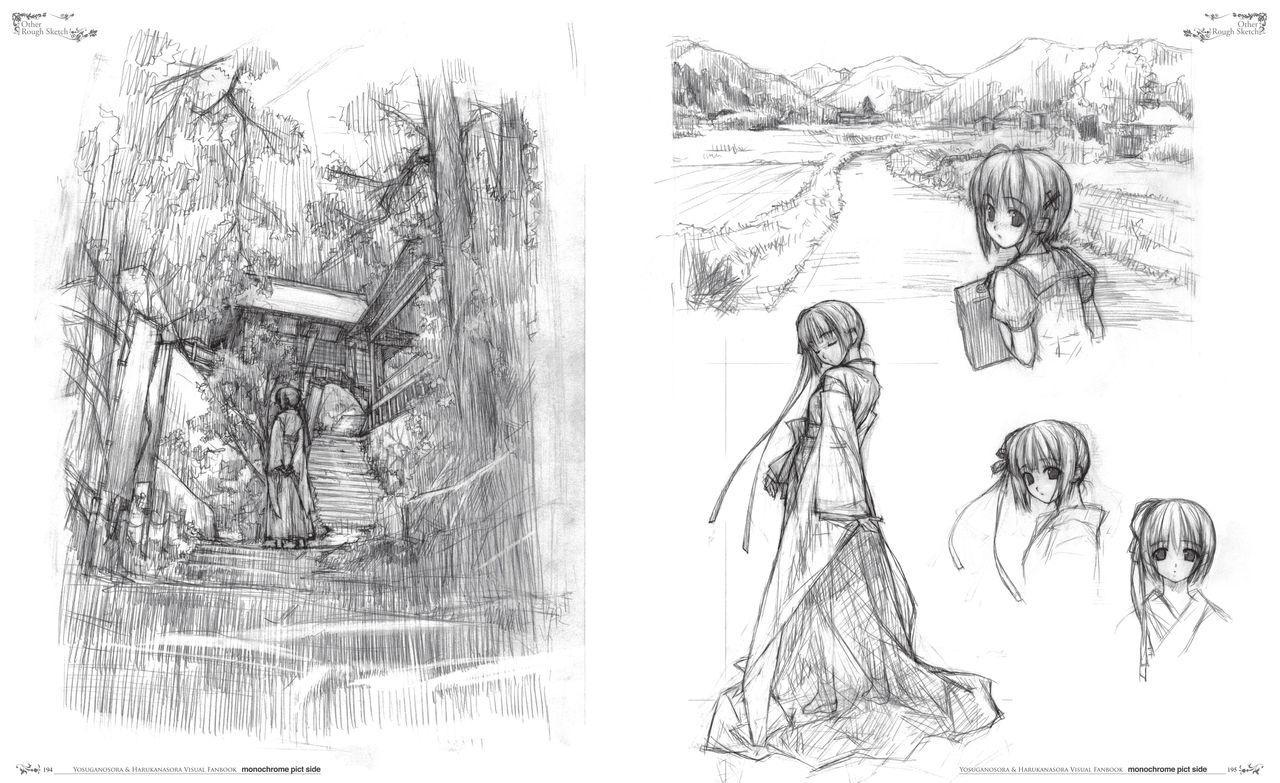 Yosuga no Sora Visual Fanbook 101