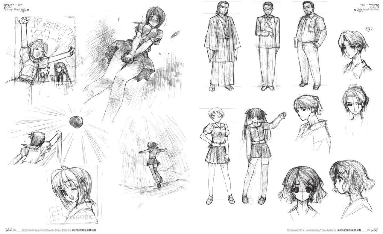 Yosuga no Sora Visual Fanbook 102