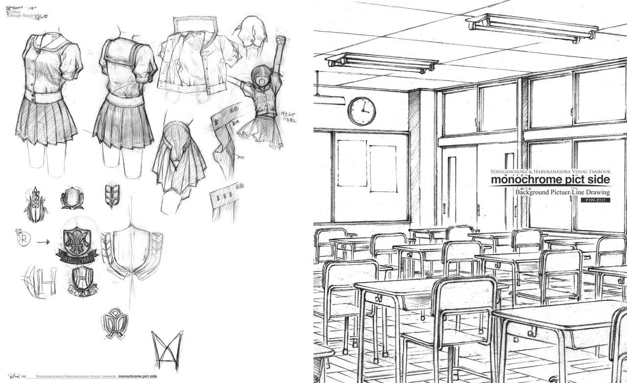 Yosuga no Sora Visual Fanbook 103