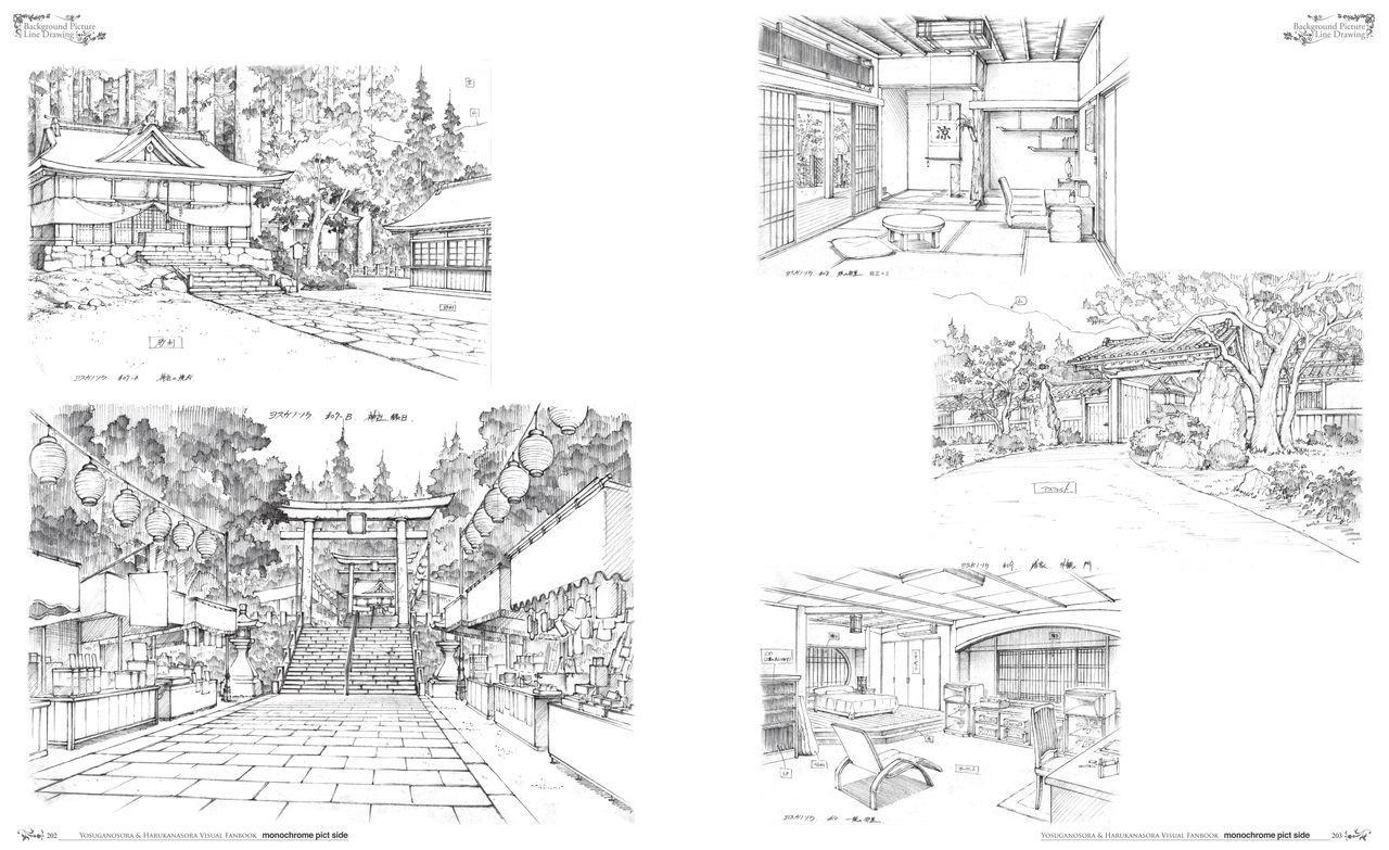 Yosuga no Sora Visual Fanbook 105