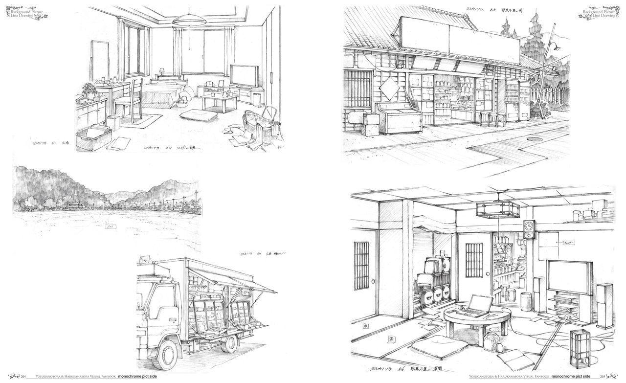Yosuga no Sora Visual Fanbook 106