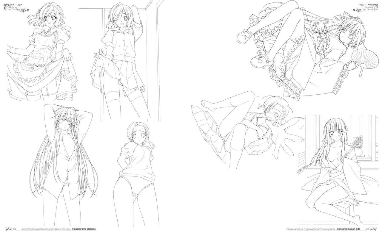 Yosuga no Sora Visual Fanbook 11