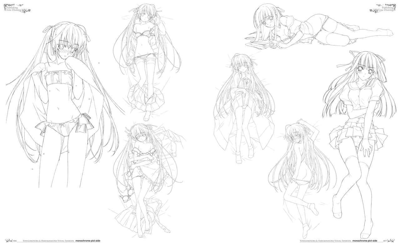 Yosuga no Sora Visual Fanbook 12