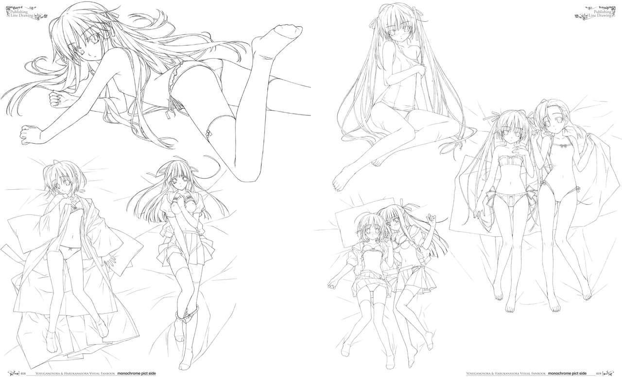Yosuga no Sora Visual Fanbook 13