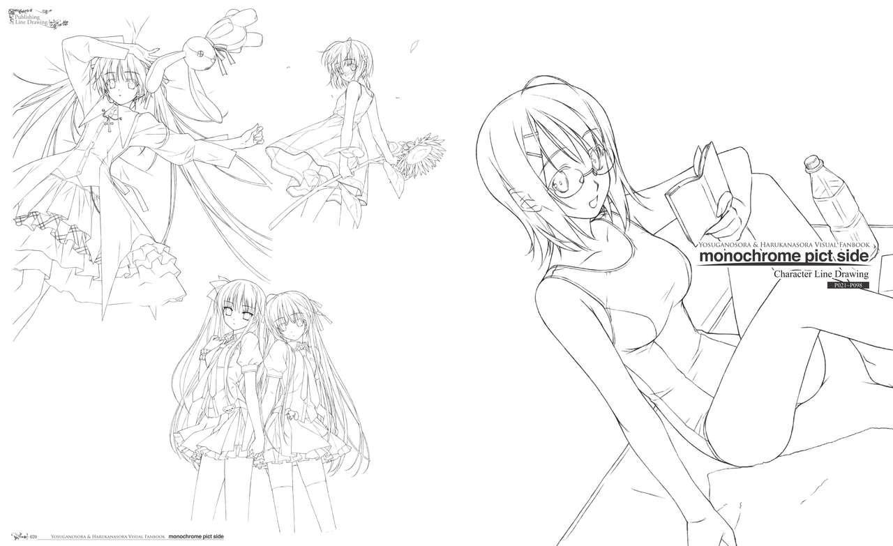 Yosuga no Sora Visual Fanbook 14