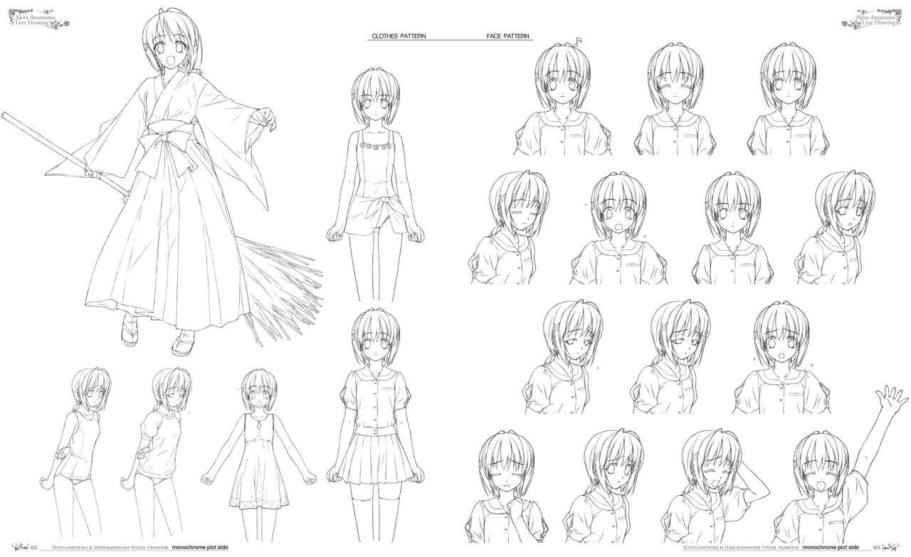 Yosuga no Sora Visual Fanbook 15