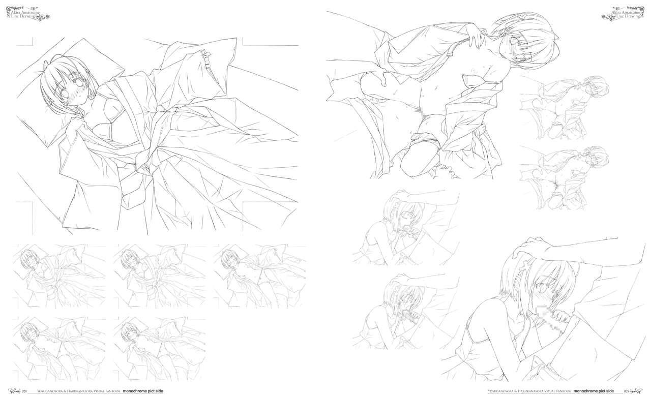 Yosuga no Sora Visual Fanbook 18