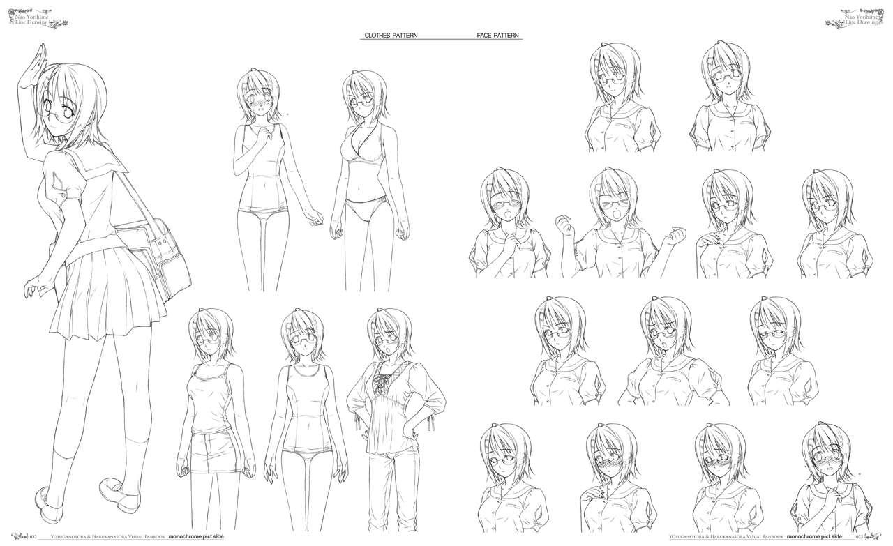 Yosuga no Sora Visual Fanbook 20