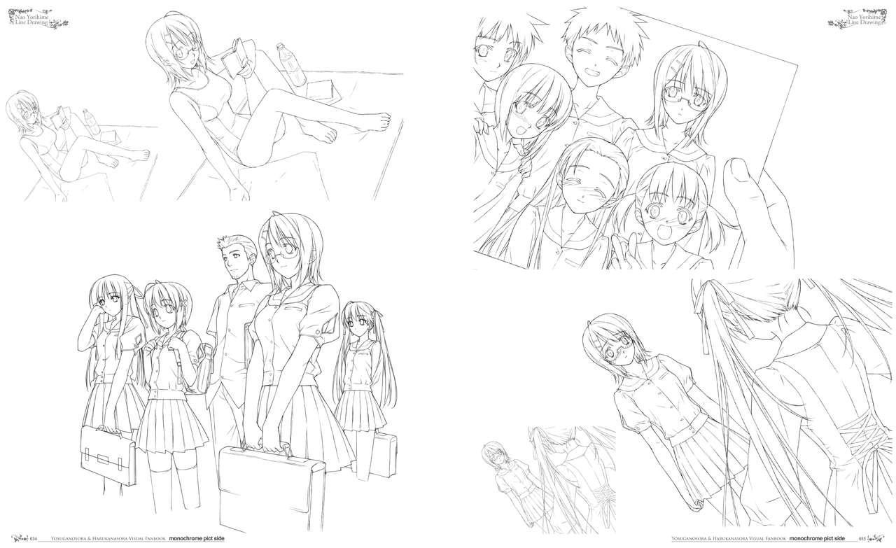 Yosuga no Sora Visual Fanbook 21