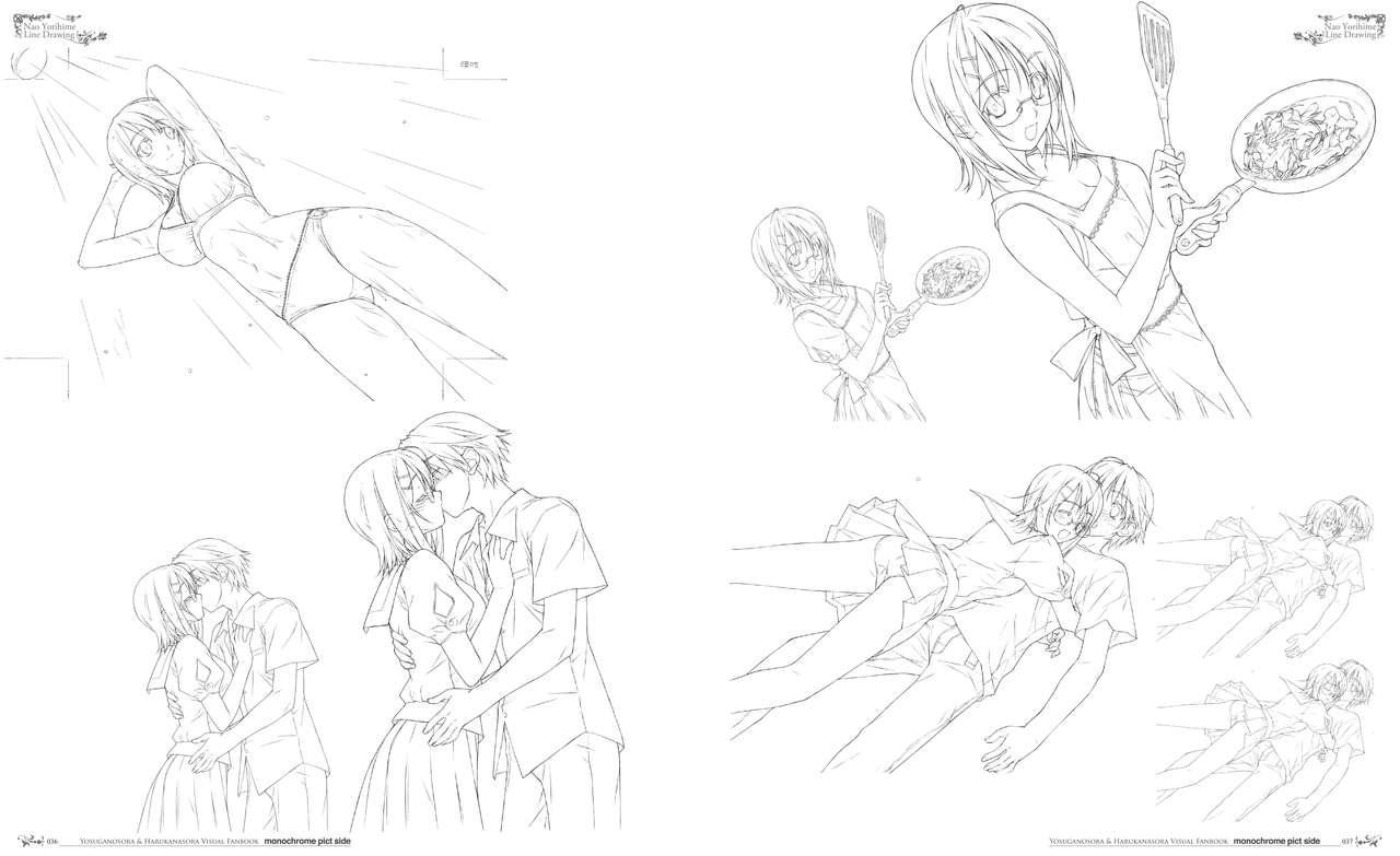 Yosuga no Sora Visual Fanbook 22