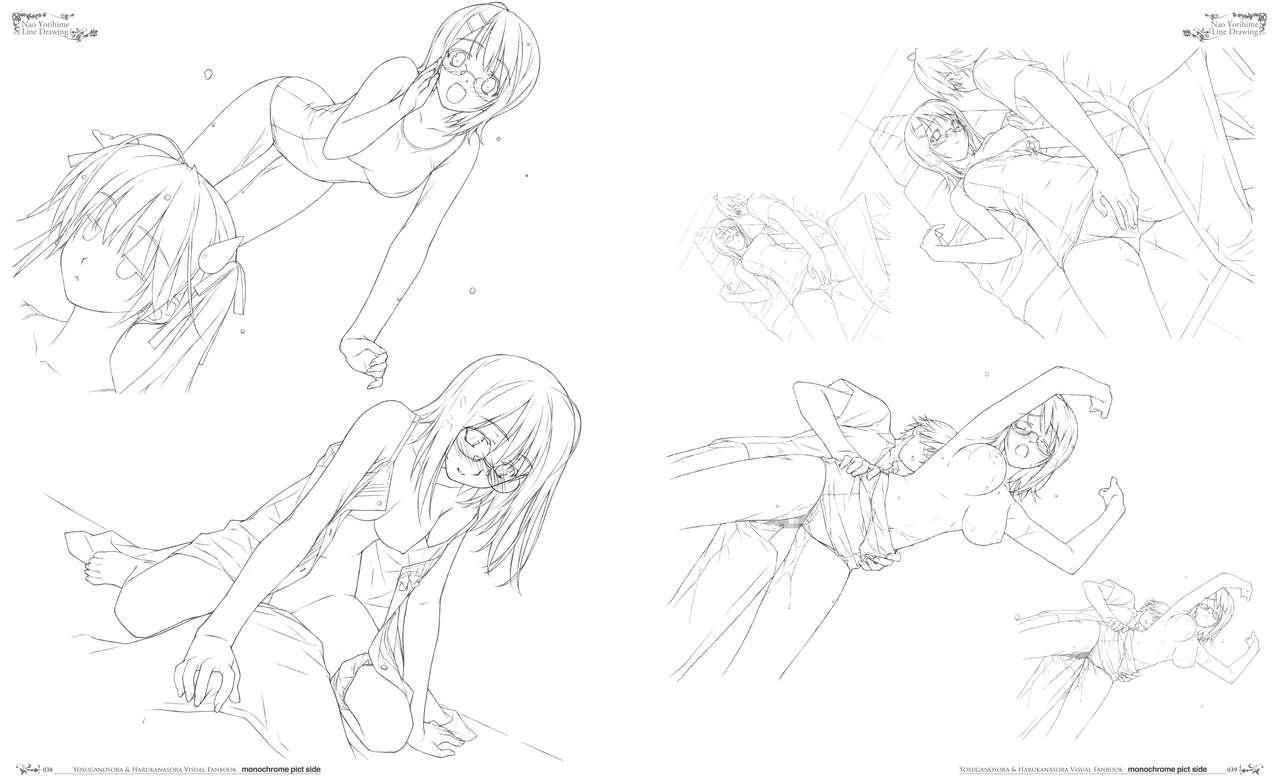 Yosuga no Sora Visual Fanbook 23