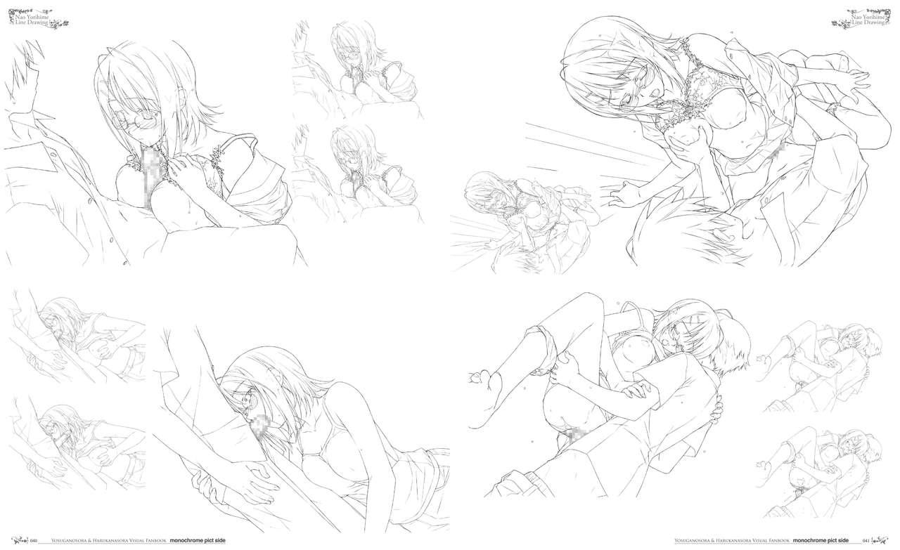 Yosuga no Sora Visual Fanbook 24