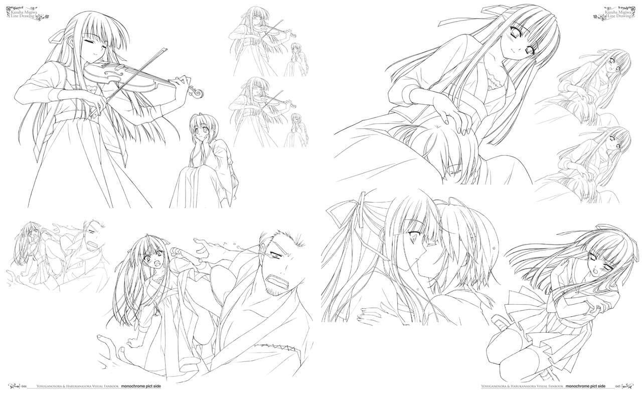 Yosuga no Sora Visual Fanbook 26