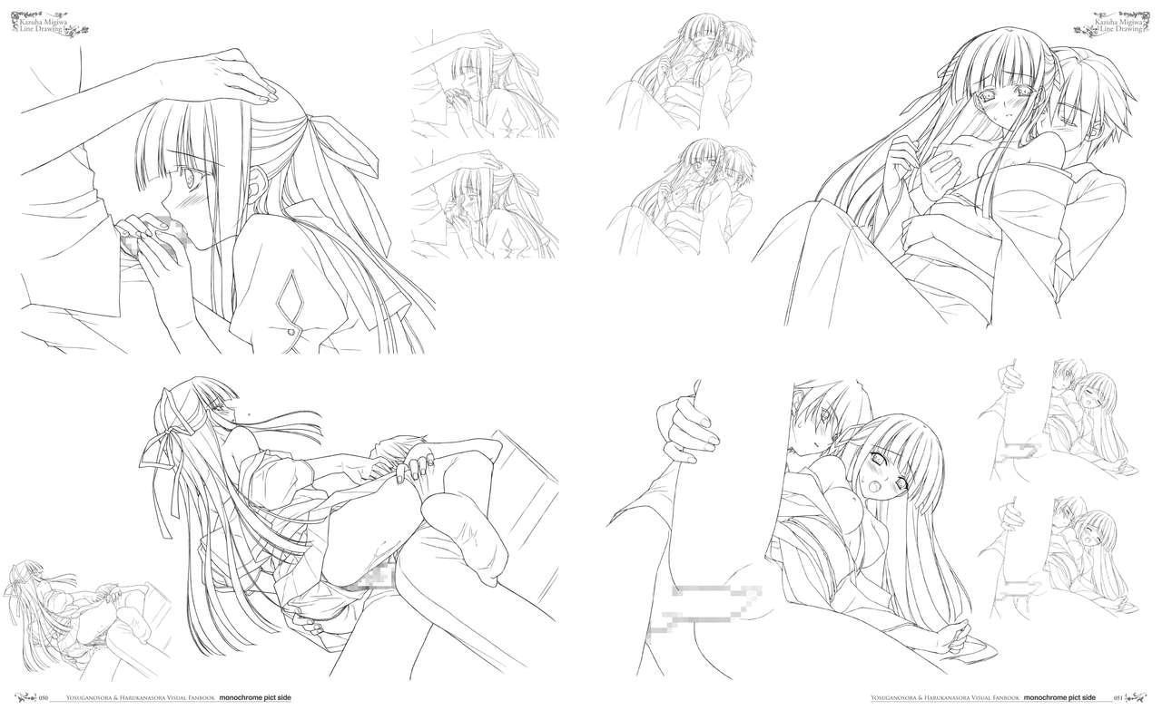 Yosuga no Sora Visual Fanbook 29