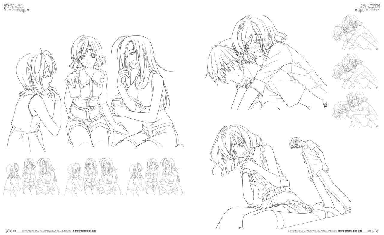 Yosuga no Sora Visual Fanbook 31