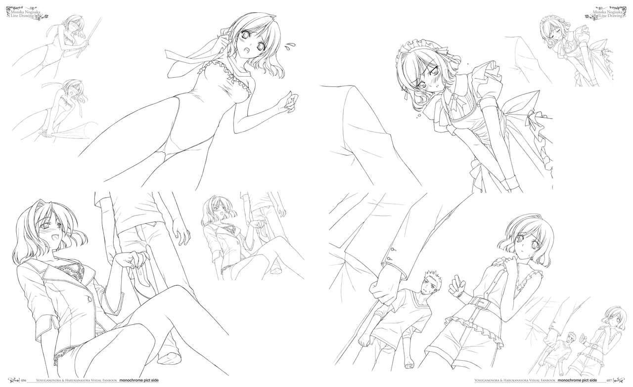 Yosuga no Sora Visual Fanbook 32