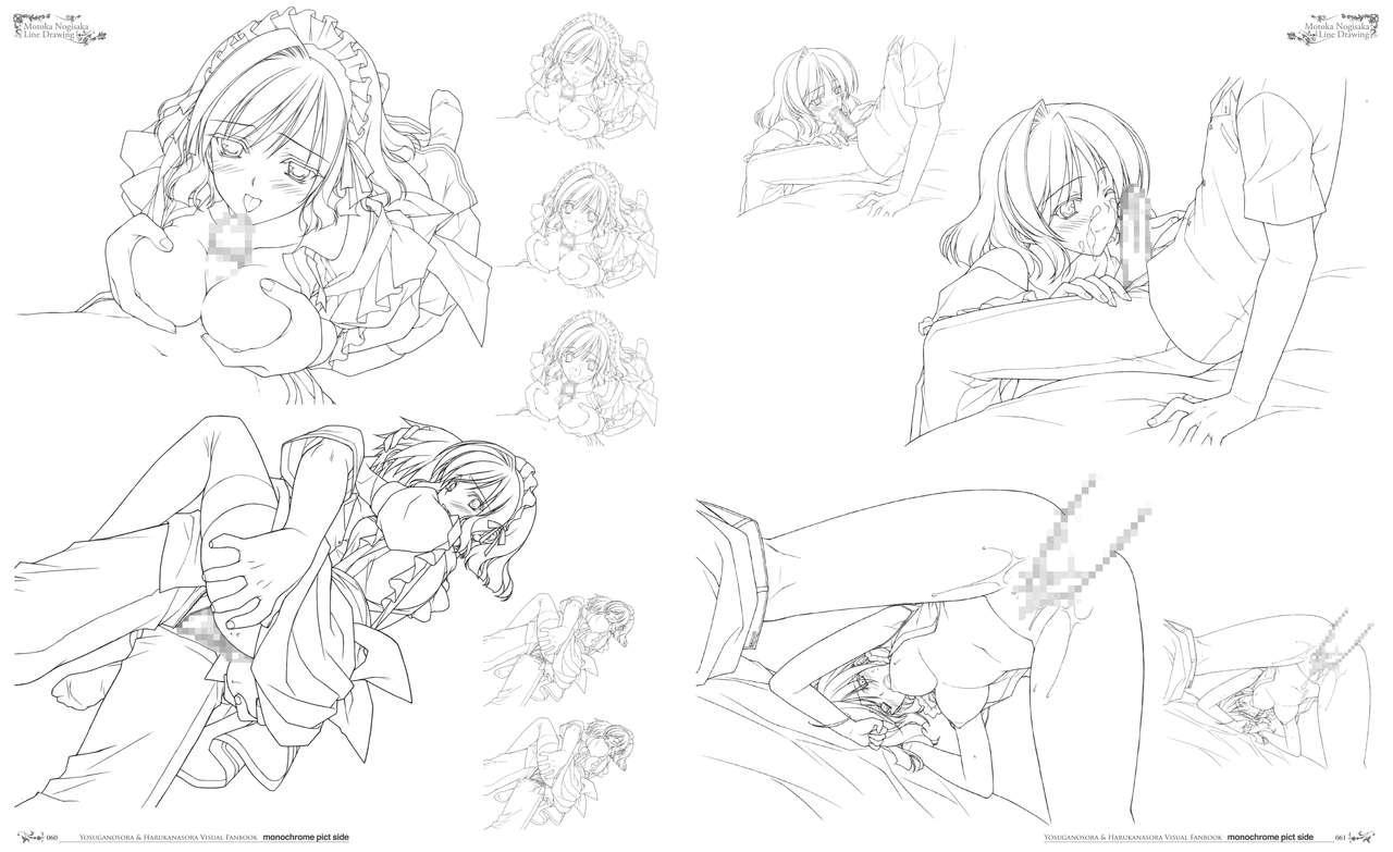 Yosuga no Sora Visual Fanbook 34