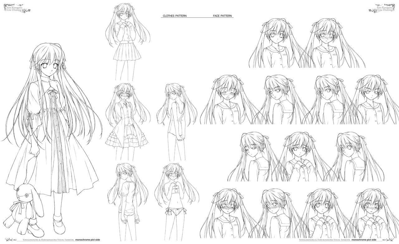 Yosuga no Sora Visual Fanbook 35