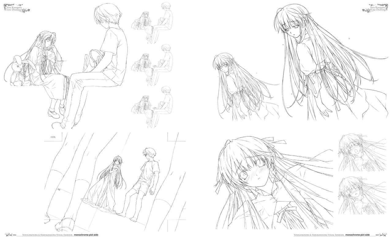 Yosuga no Sora Visual Fanbook 36
