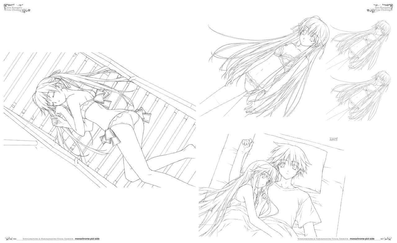 Yosuga no Sora Visual Fanbook 37