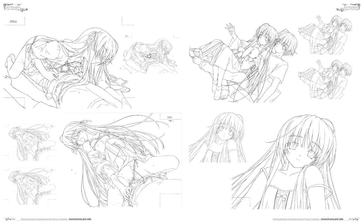 Yosuga no Sora Visual Fanbook 40