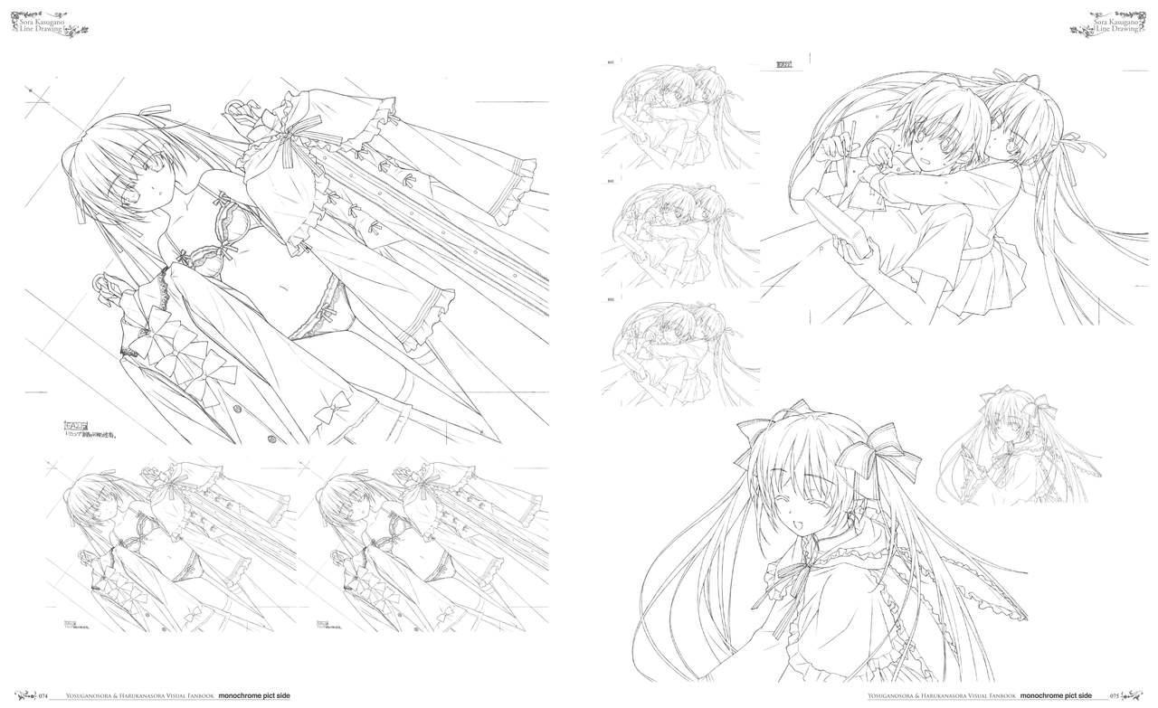 Yosuga no Sora Visual Fanbook 41