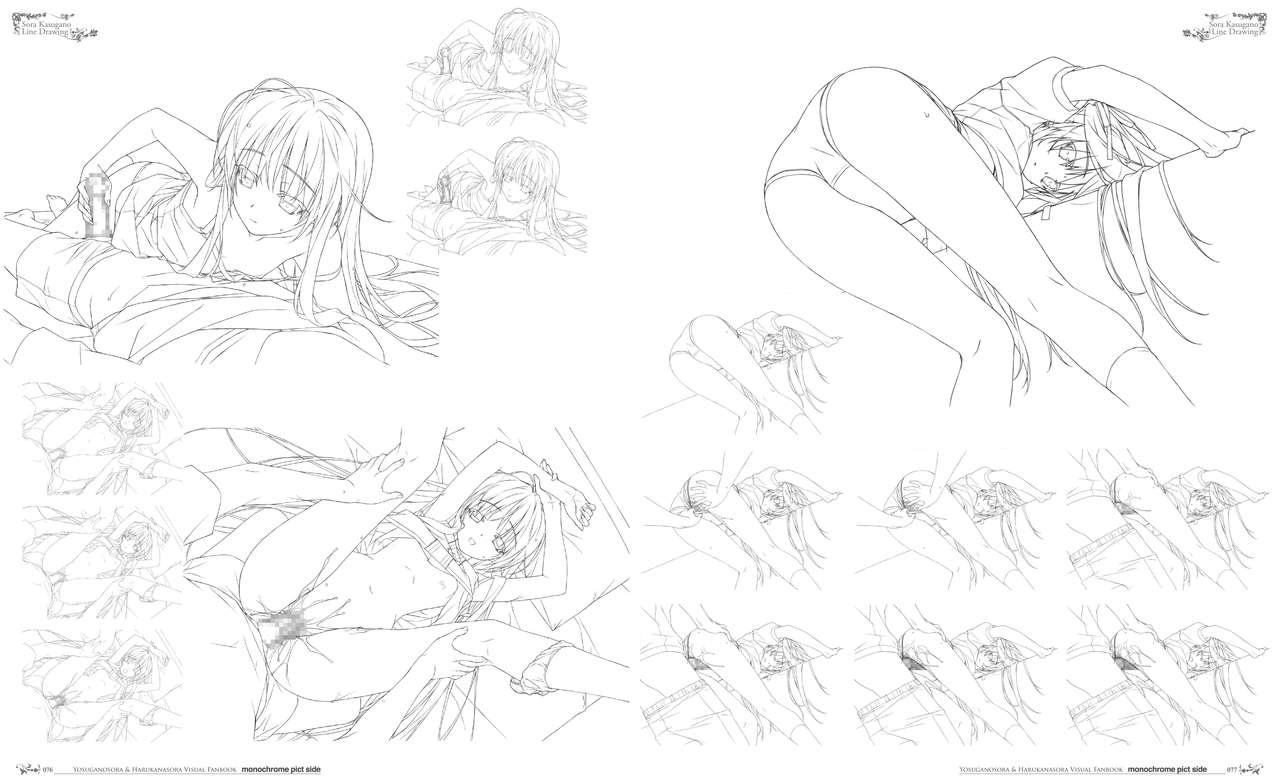 Yosuga no Sora Visual Fanbook 42