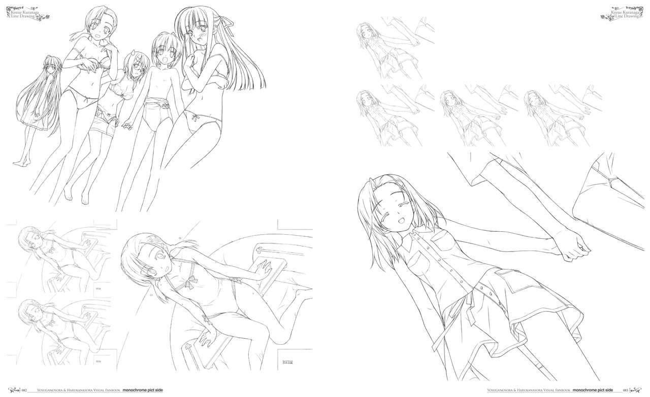 Yosuga no Sora Visual Fanbook 45