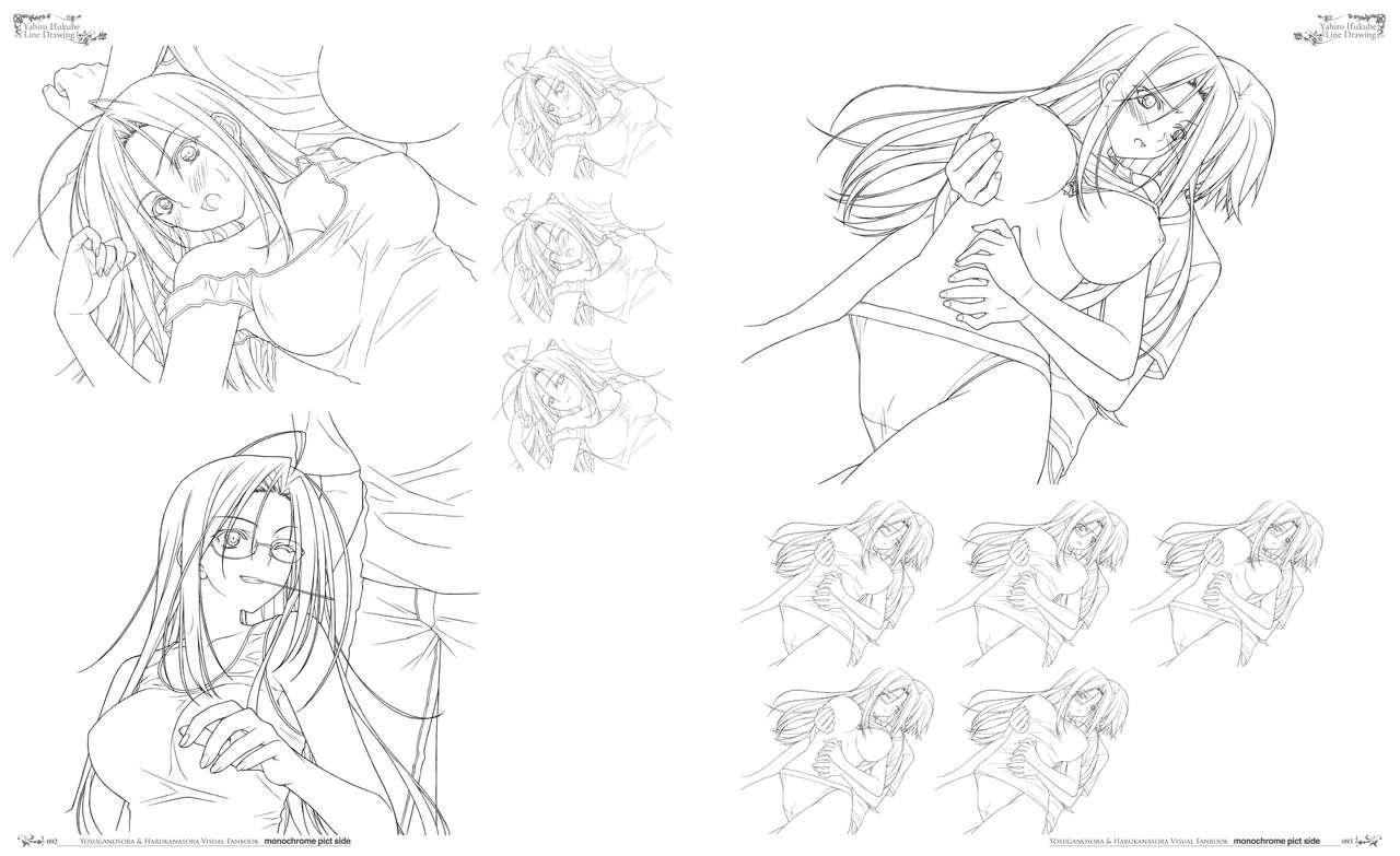 Yosuga no Sora Visual Fanbook 50