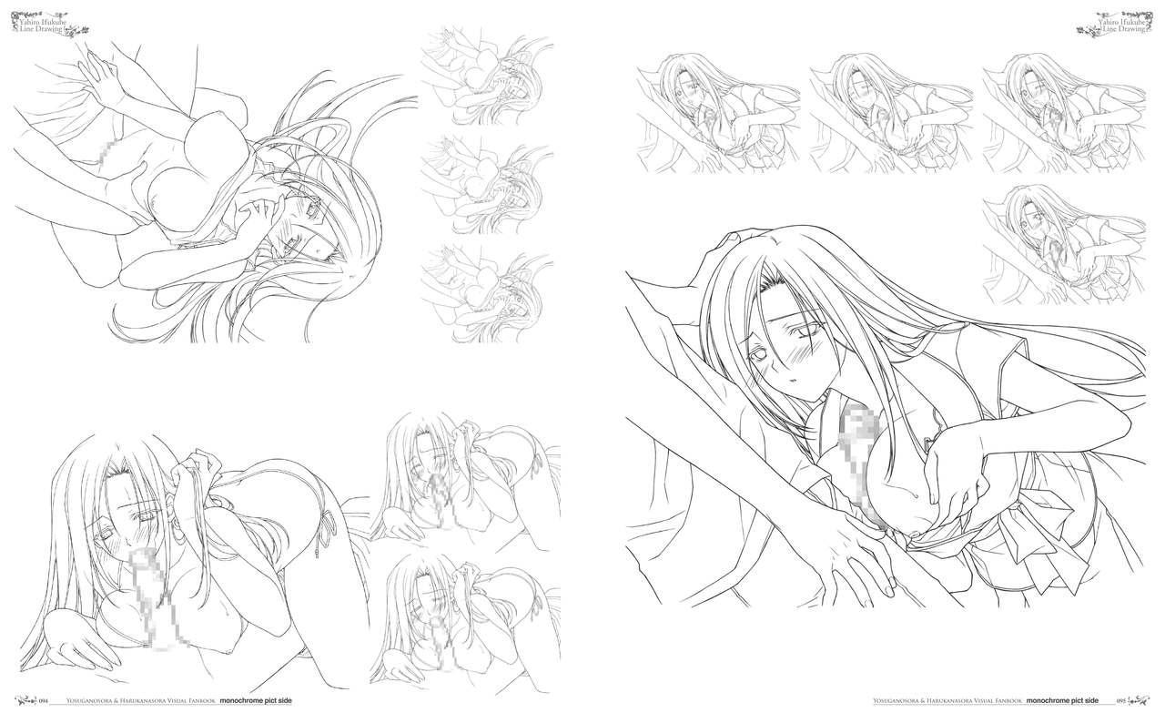Yosuga no Sora Visual Fanbook 51