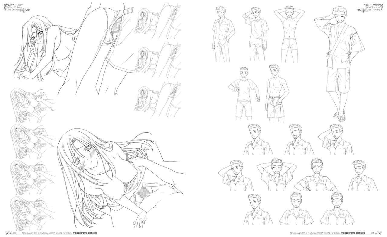 Yosuga no Sora Visual Fanbook 52