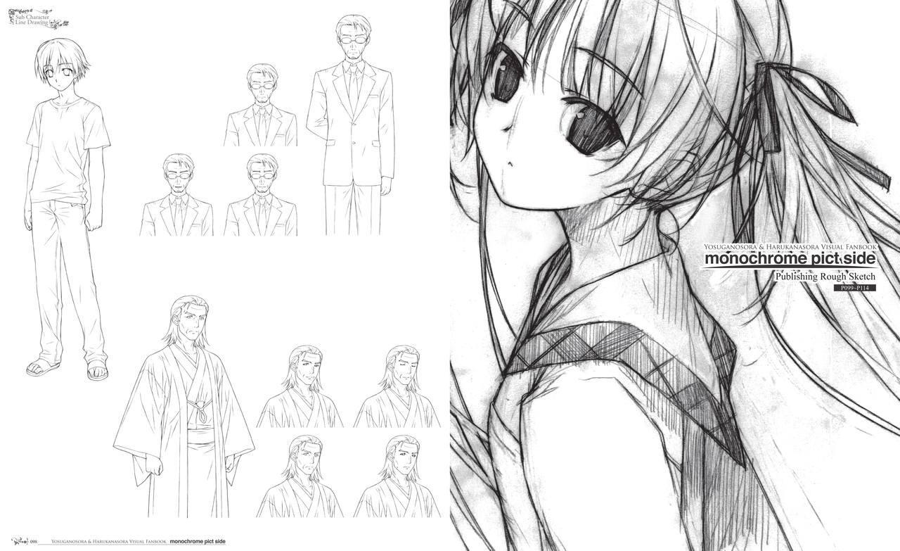 Yosuga no Sora Visual Fanbook 53