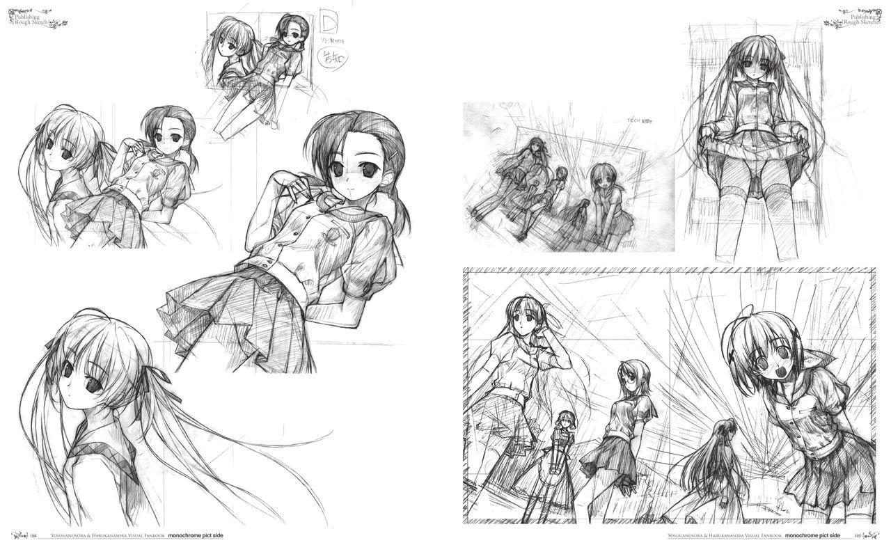 Yosuga no Sora Visual Fanbook 56