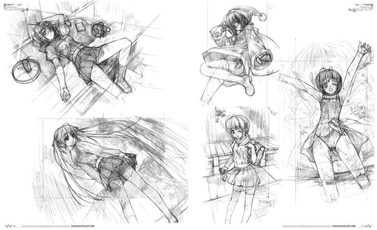 Yosuga no Sora Visual Fanbook 57