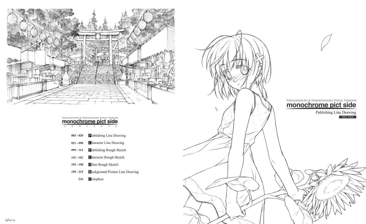Yosuga no Sora Visual Fanbook 5