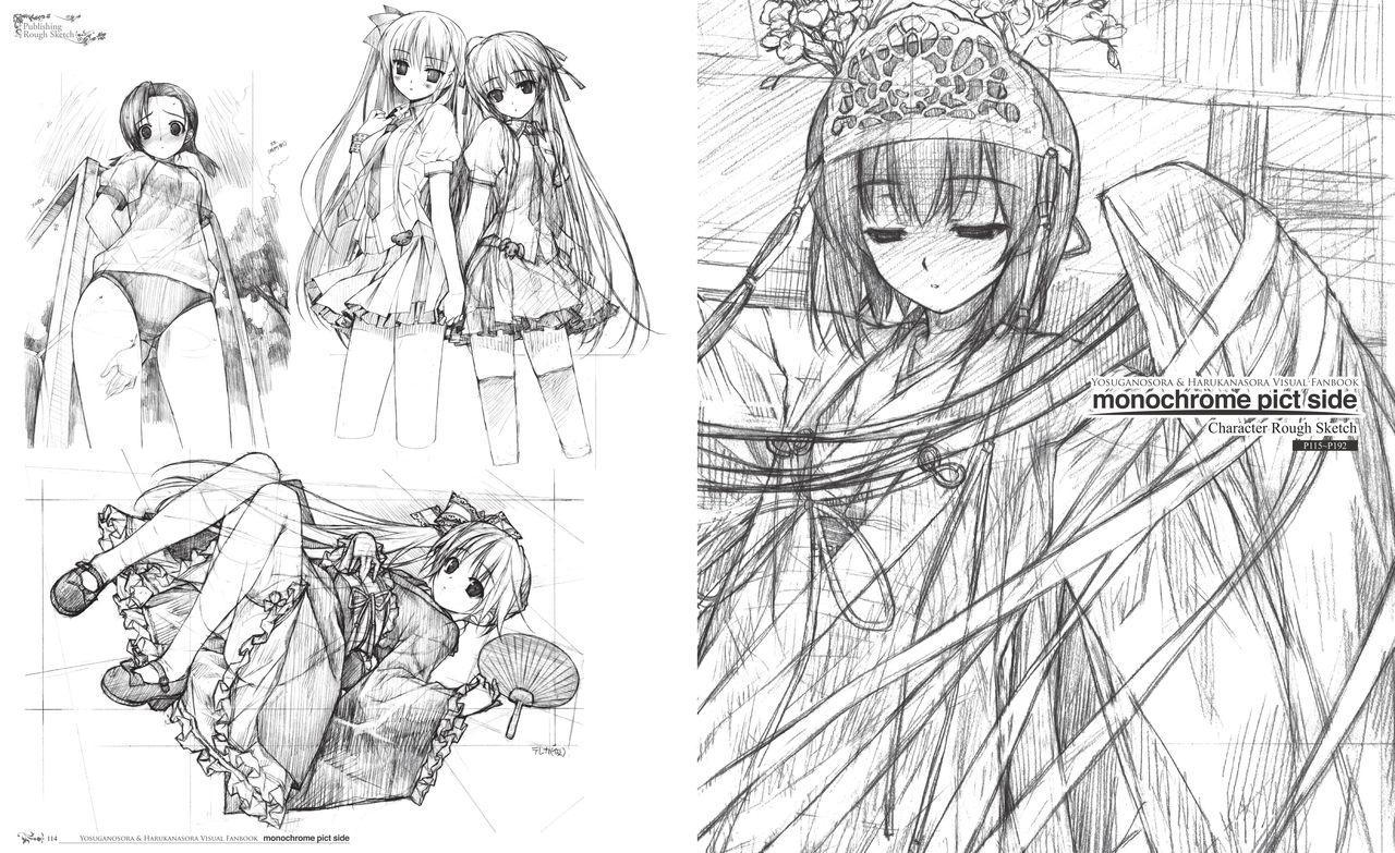 Yosuga no Sora Visual Fanbook 61
