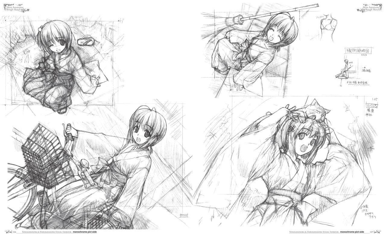 Yosuga no Sora Visual Fanbook 62