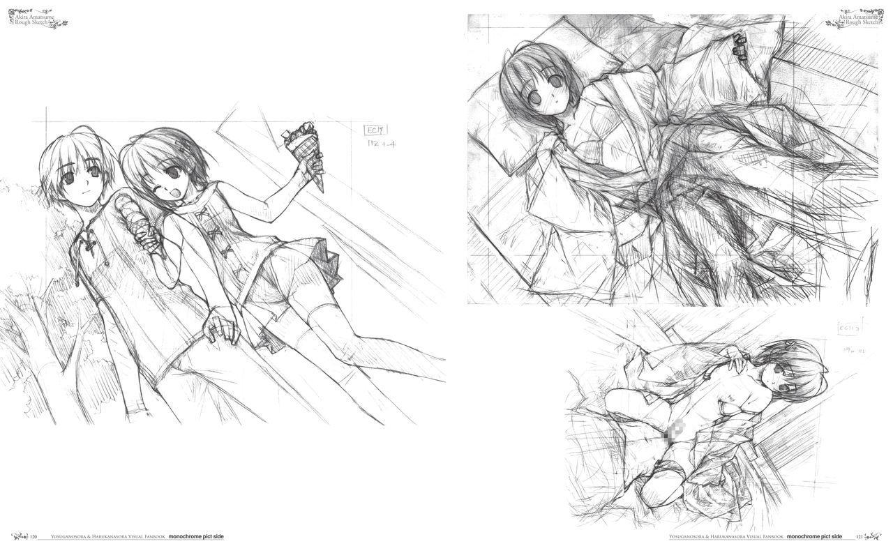 Yosuga no Sora Visual Fanbook 64