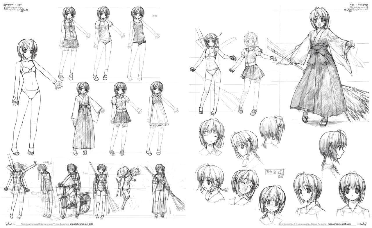 Yosuga no Sora Visual Fanbook 66