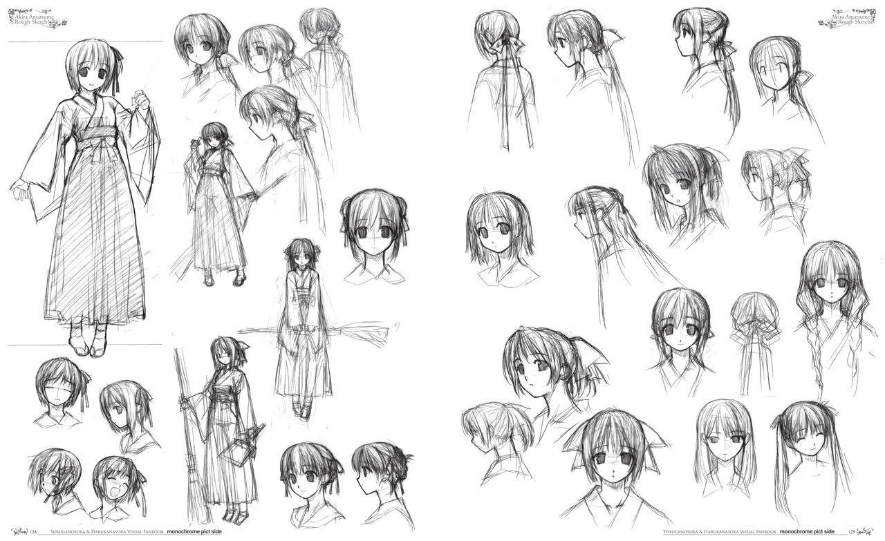 Yosuga no Sora Visual Fanbook 68