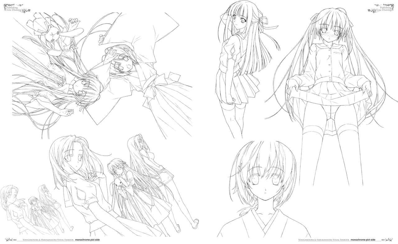 Yosuga no Sora Visual Fanbook 6