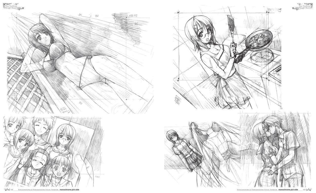 Yosuga no Sora Visual Fanbook 70